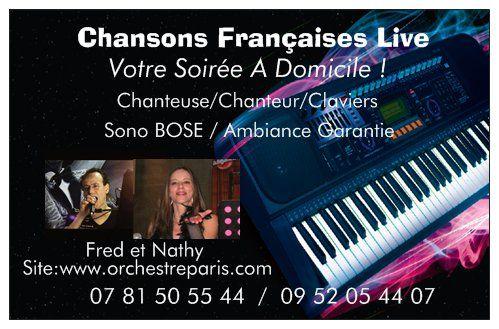 Orchestre Duo Guinguette